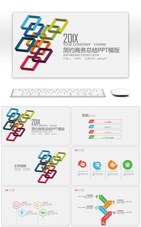 66 appreciation powerpoint templates for unlimited download on pngtree 66 appreciation powerpoint templates toneelgroepblik Images