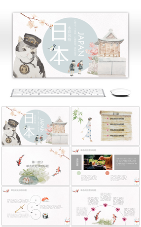 Awesome the simple but elegant watercolor chinese style ppt fresh and elegant style of watercolor and japanese style ppt templates toneelgroepblik Images