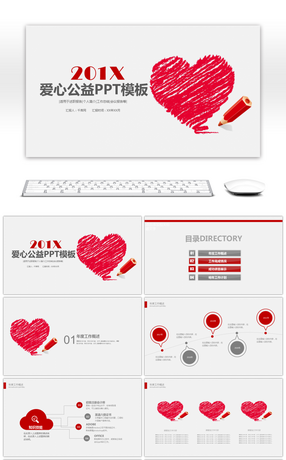 37 transfer love powerpoint templates for unlimited download on pngtree
