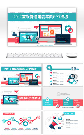 320 artificial intelligence powerpoint templates for free download internet general flat wind design dynamic ppt template toneelgroepblik Image collections