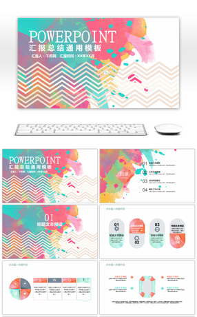 Powerpoint Templates, 32817+ PPT Templates Unlimited ...