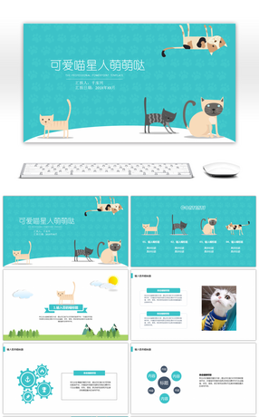 8 kitten powerpoint templates for unlimited download on pngtree pet class using templaterar toneelgroepblik Image collections