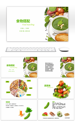 265 healthy powerpoint templates for free download on pngtree a healthy diet of food and nutrition with ppt toneelgroepblik Gallery