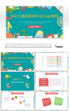 104 Teachers 039 Day Powerpoint Templates For Unlimited Download