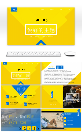 6 philosophy powerpoint templates for unlimited download on pngtree the ppt template for the philosophy of yellowish fun with the philosophy of life toneelgroepblik Images