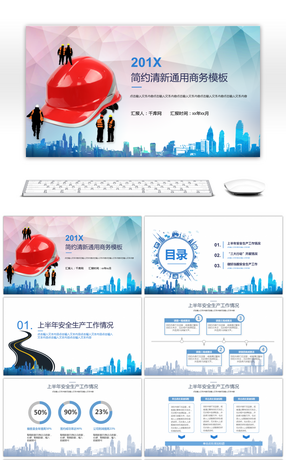7 chinese architecture powerpoint templates for unlimited download