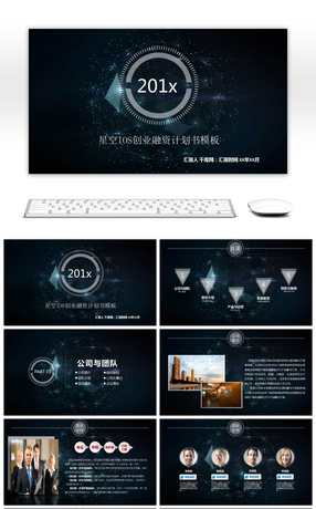 246 Star Powerpoint Templates For Free Download On Pngtree Page 6
