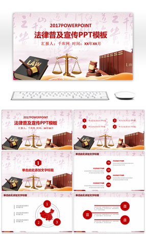210 administrative law enforcement powerpoint templates for free ppt template for the legal court of court of law toneelgroepblik Choice Image