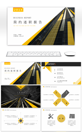 26 Black And Yellow Powerpoint Templates For Unlimited Download On