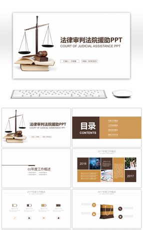 23+ Criminal Law Powerpoint Templates for Unlimited Download on Pngtree