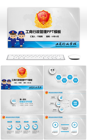 26 law enforcement powerpoint templates for unlimited download on