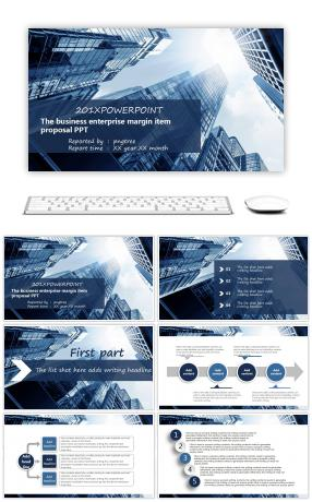 2110 Party Powerpoint Templates For Unlimited Download On Pngtree