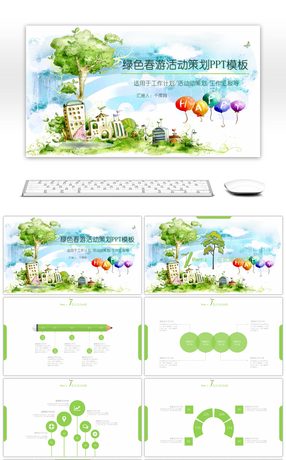 Spring Powerpoint Template | 357 Spring Powerpoint Templates For Unlimited Download On Pngtree