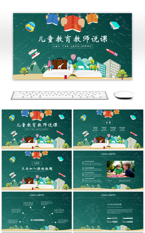 37 Classroom Display Powerpoint Templates For Unlimited Download On