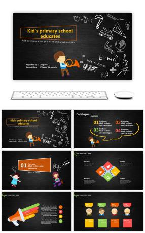 The PPT template for primary school education in the blackboard hand-painted school