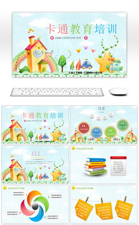 1402 school opens powerpoint templates for unlimited download on a special education teacher lectures of hand drawn cartoon ppt template toneelgroepblik Choice Image