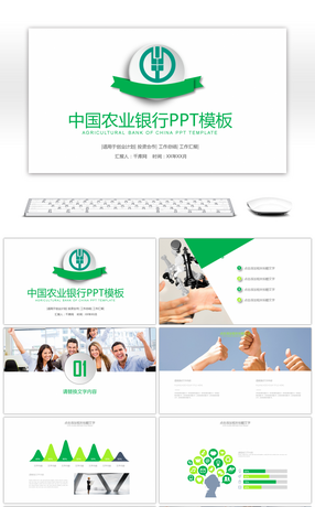 79 flying money powerpoint templates for free download on pngtree