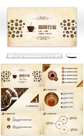 45 coffee powerpoint templates