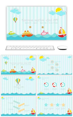Cartoon marine wind animation introduced general dynamic template PPT template