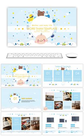 Cartoon lovely mother and baby life dynamic PPT template