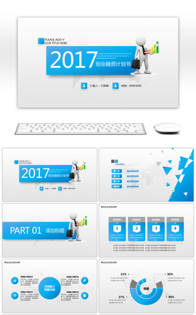 1725 commemorative book powerpoint templates for unlimited business plan ppt template for venture capital investment toneelgroepblik Gallery