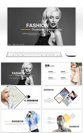 Magazine wind fashion advertisement planning marketing introduction PPT template