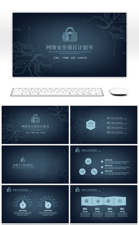 2090 electronic commemorative book powerpoint templates for free business network security project plan ppt template toneelgroepblik Image collections