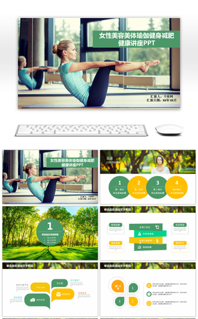 265 healthy powerpoint templates for unlimited download on pngtree female beauty beauty body yoga body weight and weight loss health lecture ppt toneelgroepblik Image collections