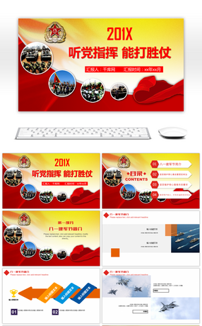 Awesome a dynamic ppt template for the army building a strong army the general dynamic ppt template for the party and government of the august 1 army festival toneelgroepblik Images