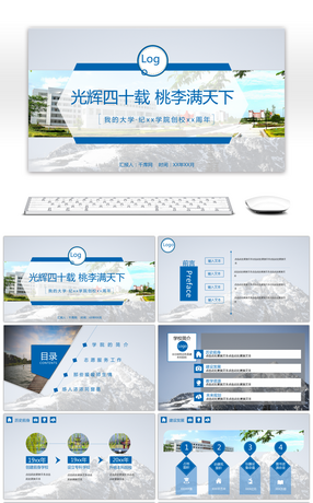 1774+ Home school communication Powerpoint Templates for