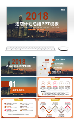768 hotel opening powerpoint templates for free download on hotel plan summary ppt template toneelgroepblik Choice Image