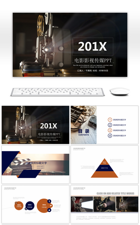 Free powerpoint templates 422 ppt templates free download on stable atmosphere film and television media film ppt template toneelgroepblik Choice Image