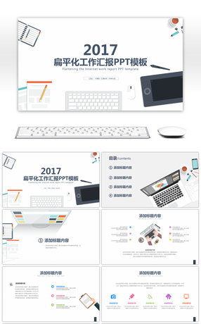 360 modern powerpoint templates for unlimited download on pngtree