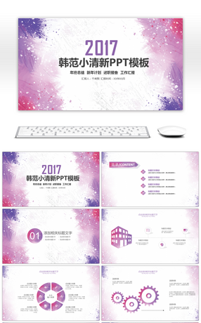 31 Korean Fan Powerpoint Templates For Unlimited Download On Pngtree