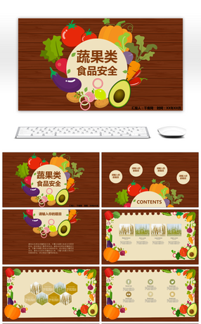 420 special food powerpoint templates for free download on flattened vegetable and fruit food safety first dynamic ppt template toneelgroepblik Choice Image