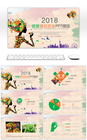 6 Nuisanceless Powerpoint Templates For Free Download On Pngtree