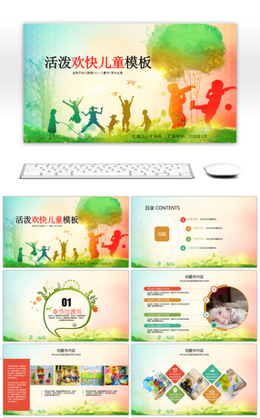 387 child powerpoint templates for unlimited download on pngtree summing up ppt template during the year of early childhood education toneelgroepblik Image collections
