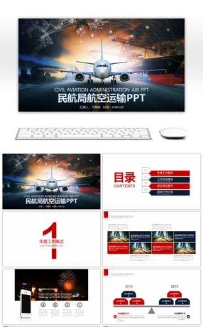 36 Airline Company Powerpoint Templates For Unlimited Download On
