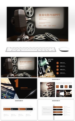 233+ Photography Powerpoint Templates for Unlimited Download on Pngtree