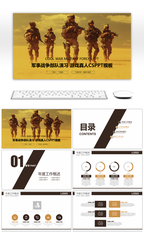 29 Military Exercise Powerpoint Templates For Unlimited Download On