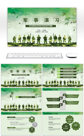 188 army powerpoint templates for free download on pngtree call of ppt template for military manoeuvre of modern war army toneelgroepblik Images