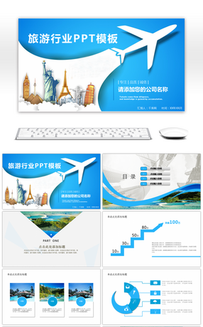 193 Holiday Powerpoint Templates For Unlimited Download On Pngtree