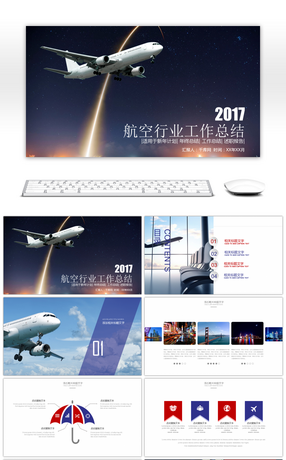 34 Flight Powerpoint Templates For Unlimited Download On Pngtree