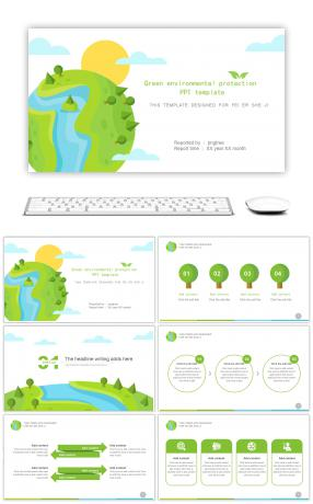 Flat green environmental reporting PPT template