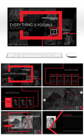 Red, black and American business wind brochures PPT template