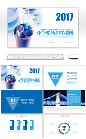 18 laboratory chemistry powerpoint templates for unlimited download 18 laboratory chemistry powerpoint templates toneelgroepblik Image collections