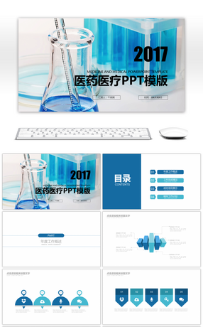 10 Kindle Tablet Powerpoint Templates For Free Download On