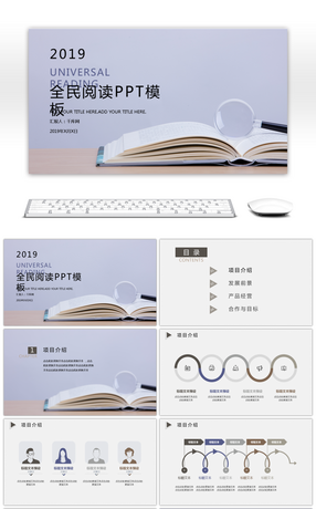 508 fire knowledge preaching powerpoint templates for free ppt template for universal reading public service toneelgroepblik Gallery