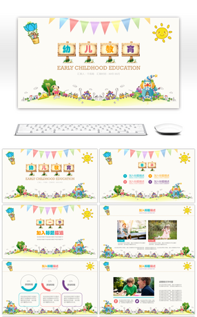 387 child powerpoint templates for free download on pngtree page 4 ppt template for teaching courseware for childrens preschool education teachers toneelgroepblik Images
