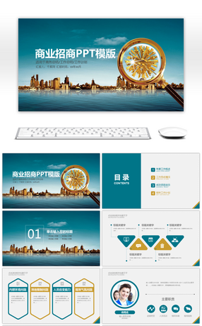 1 sea blue color powerpoint templates for unlimited download on pngtree 1 sea blue color powerpoint templates toneelgroepblik Images
